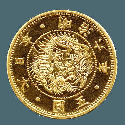 旧五円金貨