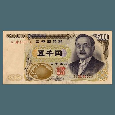 日本銀行券5000円 (新渡戸稲造)