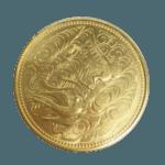 【参考買取価格】天皇陛下御在位60年記念硬貨の価値は?